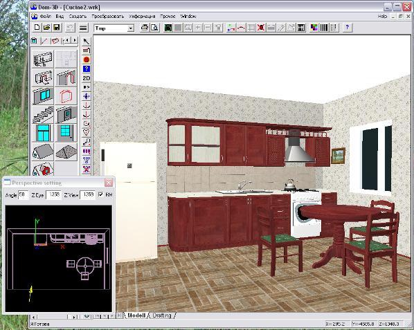 Программы интерьера домов квартир